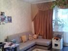 Продается однокомнатная квартира в городе Электрогорск, ул.