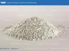 Увидеть фото Строительные материалы Доломитовая мука от производителя УЗСМ 37920602 в Электростали