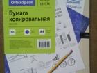 Фотография в   Огромный выбор бумаги офисной в Электростали 0