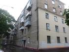 Продается комната 13,8 кв.метра в 3х комнатной квартире на 2