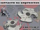 Просмотреть foto  Вязальный аппарат на пресс подборщик Киргизстан 34995569 в Энгельсе