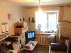 Скачать фотографию Комнаты Продается комната 38367140 в Энгельсе