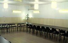 Банкетный зал для любых мероприятий