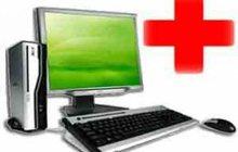 Ремонт компьютеров и ноутбуков в Энгельсе, Низкие цены