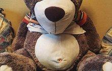 Продаю огромного медведя (новый)