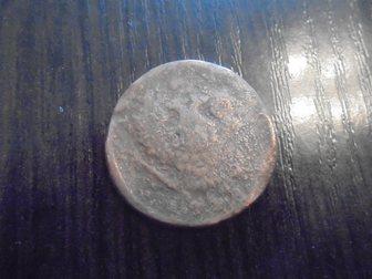 Новое изображение Антиквариат продам монеты, 32413591 в Энгельсе