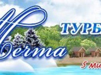 Уникальное foto Дома отдыха Турбаза Мечта приглашает всех на незабываемы отдых на Волге! 33204082 в Энгельсе
