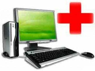 Уникальное фото Ремонт компьютеров, ноутбуков, планшетов Ремонт компьютеров и ноутбуков в Энгельсе, Низкие цены 33860675 в Энгельсе
