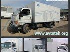 Скачать фотографию Грузовые автомобили Hyundai промтоварный фургон, купить, переоборудовать 32801797 в Йошкар-Оле