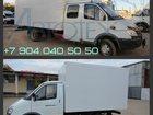 Свежее фото Грузовые автомобили ГАЗель с промтоварным фургоном 32988261 в Йошкар-Оле