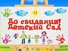 Фотография в   Видеостудия предлагает: видеосъемку выпускных в Йошкар-Оле 350
