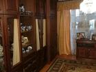 Продам 3-хкомнатную квартиру, чистая, теплая, уютная. Заезжа