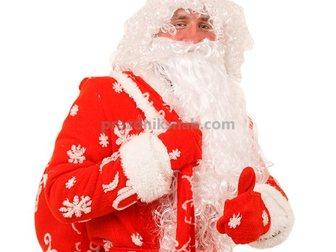 Новое фотографию Женская одежда Костюм Деда Мороза 33781524 в Москве