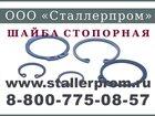 Смотреть фото  Кольцо стопорное ГОСТ 13942-86 33076175 в Южно-Сахалинске