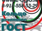 Новое фото  Уплотнение резиновое кольцо ГОСТ 35868008 в Южно-Сахалинске