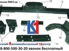 Скачать бесплатно изображение Разное Комплект установки двигателя Ямз на авто Камаз 62045125 в Южно-Сахалинске