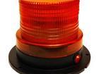 Скачать бесплатно фотографию Разное Фонарь аварийной остановки (автономный маяк) «Блеск А2» оранжевый 66550932 в Южно-Сахалинске