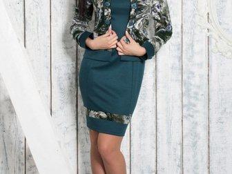 Скачать фотографию Женская одежда Осень-2015 от производителя Ghazel 33838720 в Южно-Сахалинске