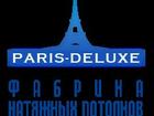 Фотография в Строительство и ремонт Дизайн интерьера Фабрика натяжных потолков Париж-Делюкс специализируется в Калининграде 0