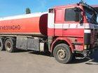 Просмотреть фотографию Топливозаправщик бензовоз Скания на РФ 34243616 в Калининграде