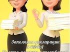 Фото в Услуги компаний и частных лиц Бухгалтерские услуги и аудит Мы получаем только 87% зарплаты, поскольку в Калининграде 500