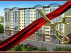 Свежее фотографию  Проектирование жилых и общественных зданий и сооружений 38344495 в Калининграде