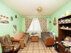 Продается отличная комната 12.1 кв м на 2- ом этаже пят