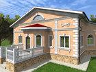 Увидеть изображение  дизайн проект фасада дома проектирование 52542137 в Калининграде