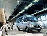 Аренда микроавтобуса с водителем Предлагаем пассажирские перевозки на микроавтоб