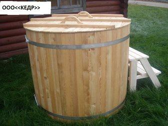 Свежее фотографию Сантехника (оборудование) Купель продам 32963878 в Калининграде