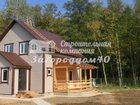 Новое фото Продажа домов Продажа дома Киевское шоссе, Киевское направление 30892977 в Москве