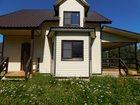 Свежее фото Продажа домов дом в деревне купить недорого калужская обл 33292938 в Калуге