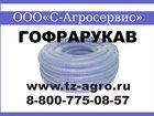 Новое изображение  Воздуховод гофрированный ПВХ 33662567 в Калуге