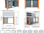 Фотография в Мебель и интерьер Офисная мебель ООО ПолюсМебель - динамично развивающаяся в Калуге 2000