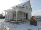 Уникальное фото  купить дом в подмосковье 37839957 в Калуге