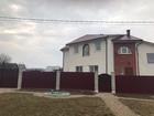 Фотография в   Продаем 3-х этажный дом с шикарной планировкой, в Малоярославце 11500000