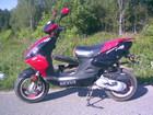 Скачать изображение  Продаю скутер на ходу целиком на запчасти, 38812237 в Калуге
