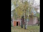 Продается дом в деревне Малая Каменка. Дом из кирпича, стоит