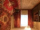 Скачать foto  Сдам двухкомнатную квартиру на длительный срок 57075620 в Калуге