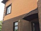 Кирпичный дом 400 кв.м., 2014 г.п., 5 комнат, гардеробная, к