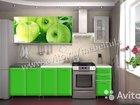 Кухонный гарнитур 2м фото Зеленое яблоко