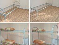 Продаём металлические кровати эконом-класса Продаём металлические кровати эконом-класса! Кровати армейского образца! Отлично подойдут для строительных, Уфа - Мебель для спальни