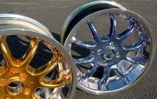 Хромирование автомобильных дисков, решеток