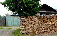 Купить дрова берёзовые