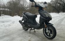 скутер 125сс