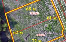 Продаю земельный участок, 44 сотки