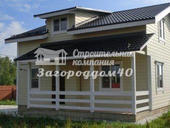 Увидеть фото Продажа домов Куплю дом по Симферопольскому шоссе 30859437 в Москве
