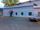 Фотография в Недвижимость Аренда нежилых помещений Характеристика: одноэтажное, каменное общая в Катав-Ивановске 0