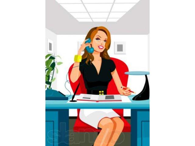 вакансии администратор москва Вакансии метрополитена г.Москва (вакансии для женщин метро.