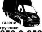 ���� � ���� ���������, �������������� GKG �������������� �������� ����� GKG ������ � ������ 400